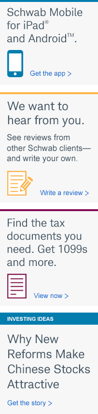 Find the tax documents you need. Get 1099s and more.